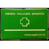 Įmonės pirmos pagalbos rinkinys žalioje dėžutėje (nauja komplektacija)